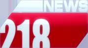 218 News