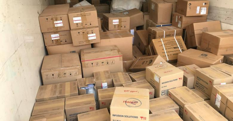 Khoms Hospital receives new medical equipment | 218 News